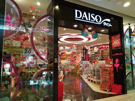 ไป Daiso ดิวได้อะไรมาบ้างน้าา ??