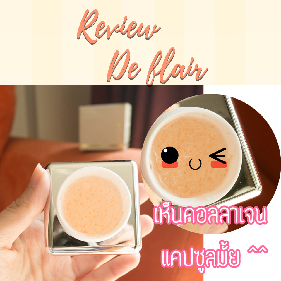 review DE FLAIR So Bright & So Young Collagen Capsule Gel