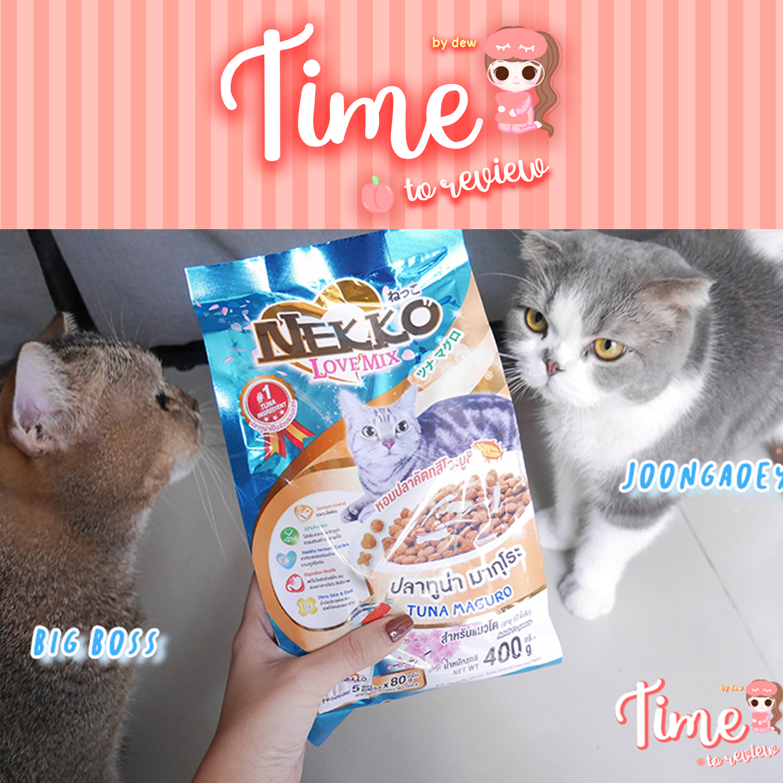 [Review] NEKKO LOVE MIX : อาหารเม็ดสำหรับแมวที่คุณรัก