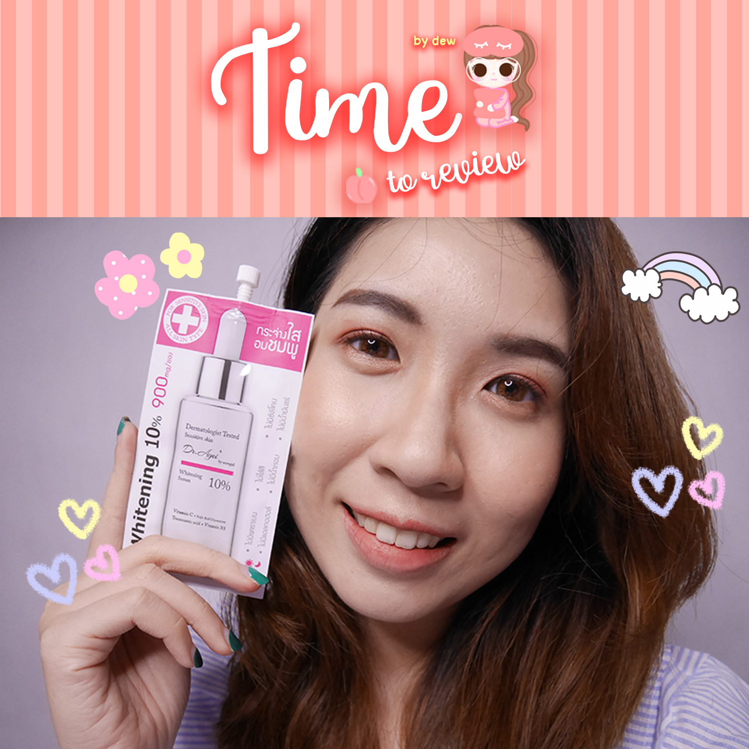 [Review]DR.Agei Whitening Serum By Snowgirl