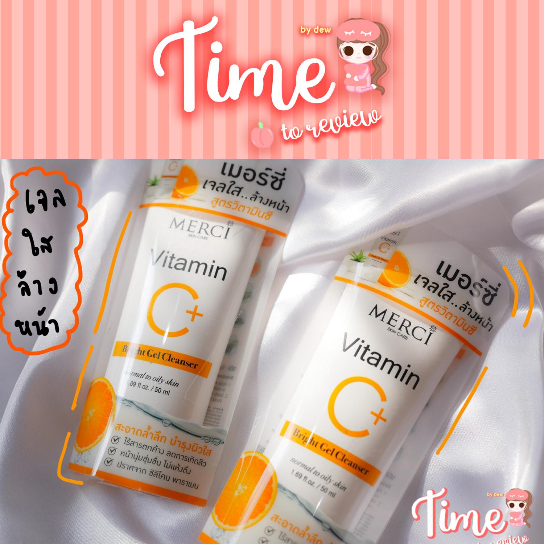 [Review]Merci Vitamin C Bright Gel Cleanser