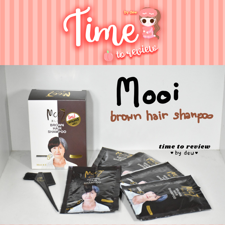 [Review] Mooi Keratin Coloring Shampoo