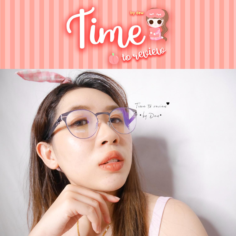 [Review] แว่นสายตา OVVO แว่นที่คุณคู่ควร !!