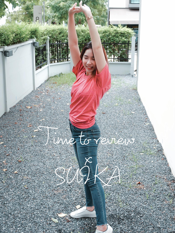 [Review] SUIKA Original T-Shirt สีสันแห่งความสุข กับเสื้อยืดแตงโม